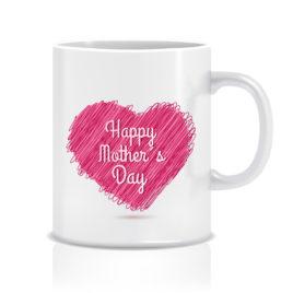 Mother's Day – Tazza regalo – festa della mamma
